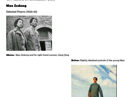 Armchair Philosophy 15 Mao x Mao