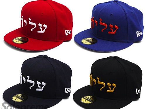 Supreme Hebrew Fitted