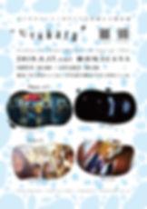 utakata_back_ol_0711.jpg