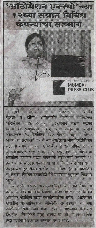 IED - Mumbai Lakshdeep, Pg 2, July 30th' 2017