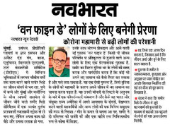 Navbharat Epaper