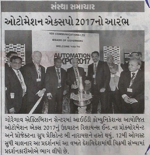 Automation Expo - Divya Bhaskar, pg 6, August 10th' 2017
