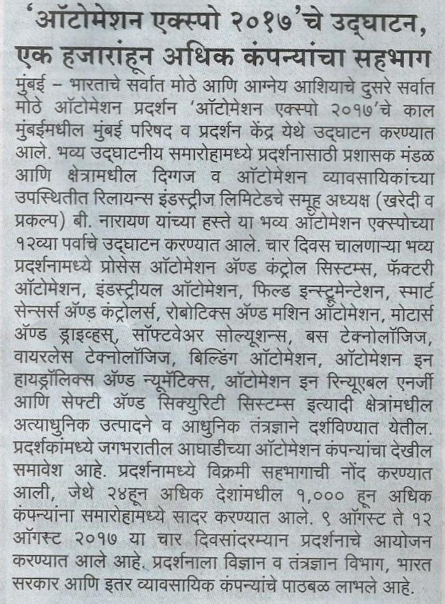 Automatio Expo - Navshakti, pg 20, August 11th' 2017