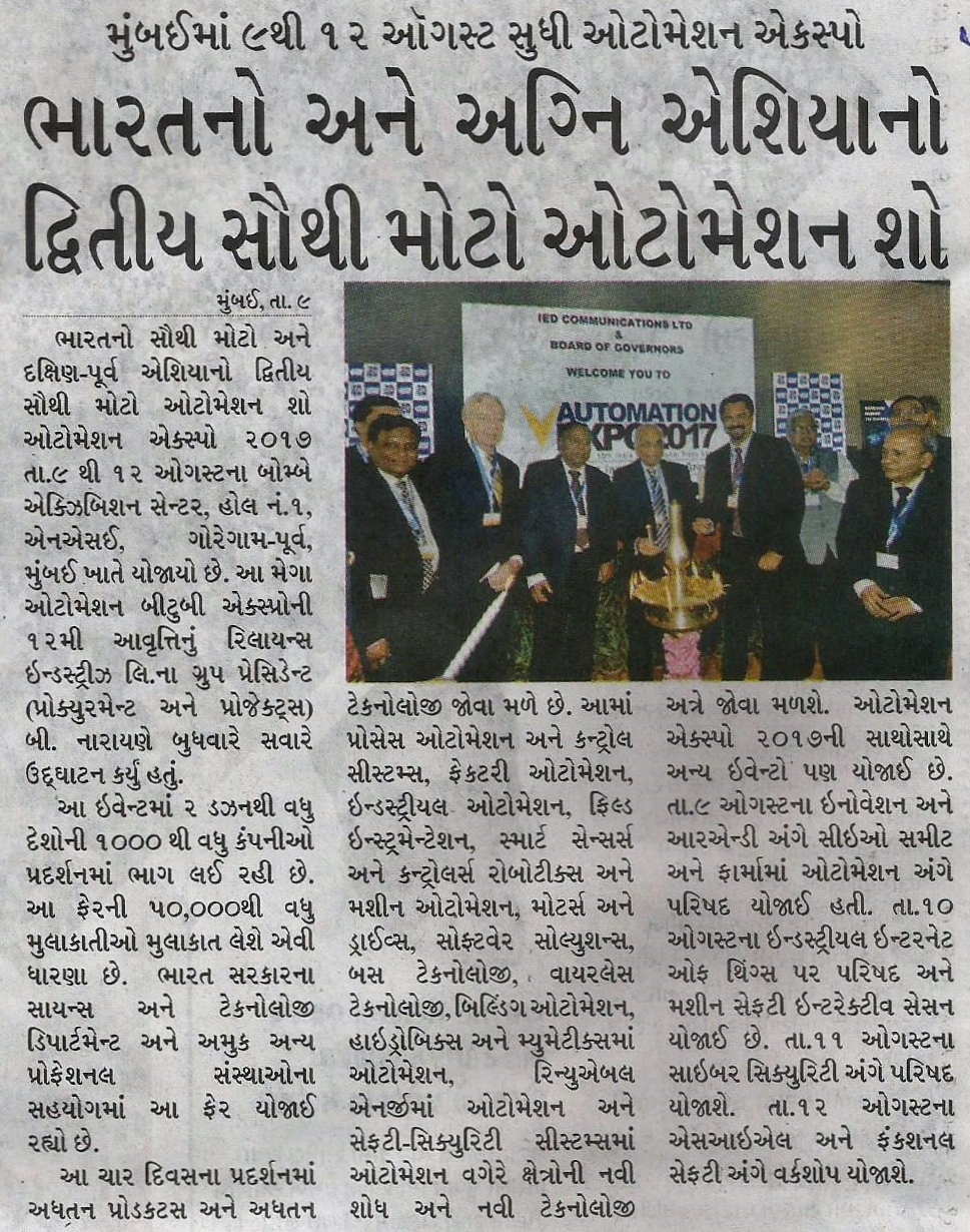 Automation Expo - Sandesh, pg 4, August 10th' 2017
