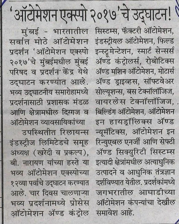 Automatio Expo - Mumbai Chofer, pg 6, August 11th' 2017