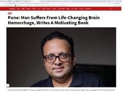 Punekar News