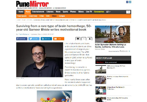 Pune Mirror