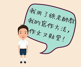9-中文課.png