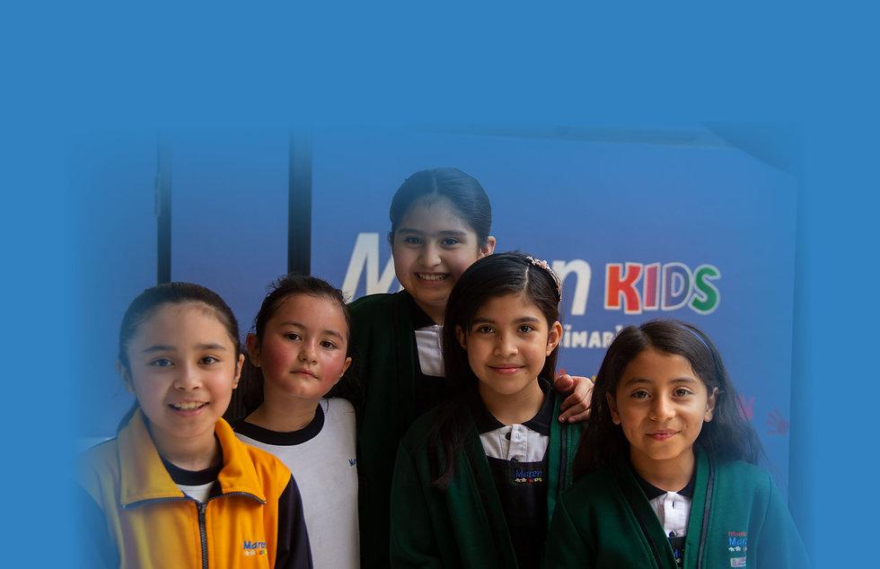 Escuela-Primaria-Coyoacan-Maren-Kids-2.jpg