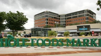 Whole Foods Headquarters