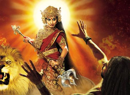 Advanced Kali Mantras