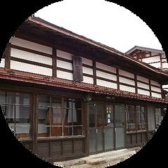 後藤温泉客舎.png