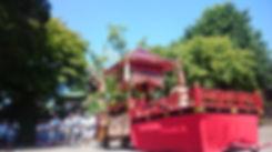 丑湯_1_edited.jpg