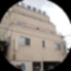 三浦屋旅館.png