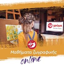 online.png