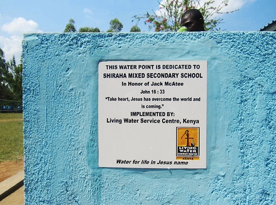 photo of living water plaque in honor of jack mcatee