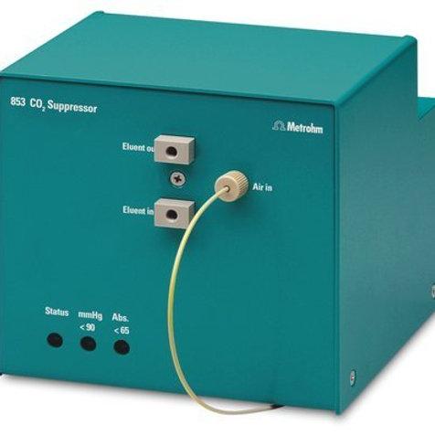 CO2 Suppressor