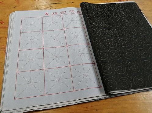Rewritable Calligraphy Cloth