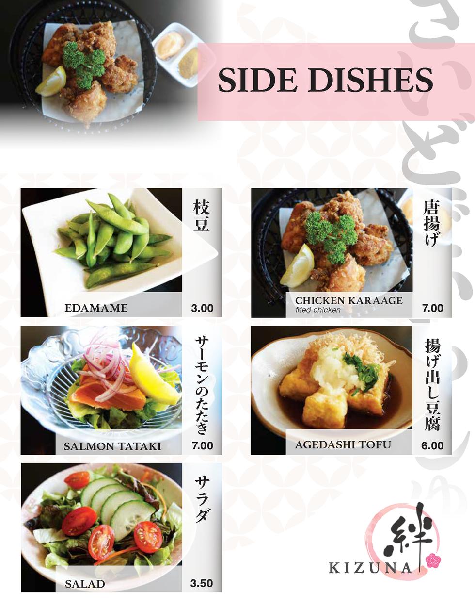 lunch_sidedishes_kizuna_menu.png
