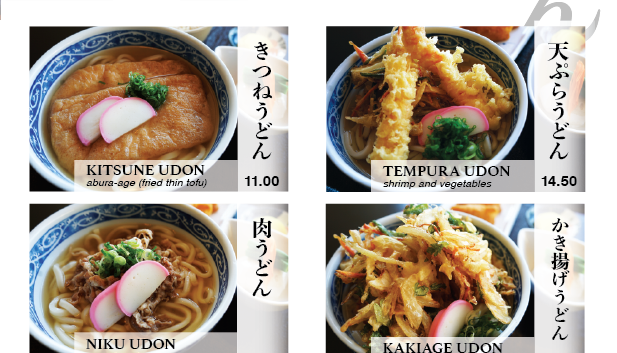 UDON lunch.png