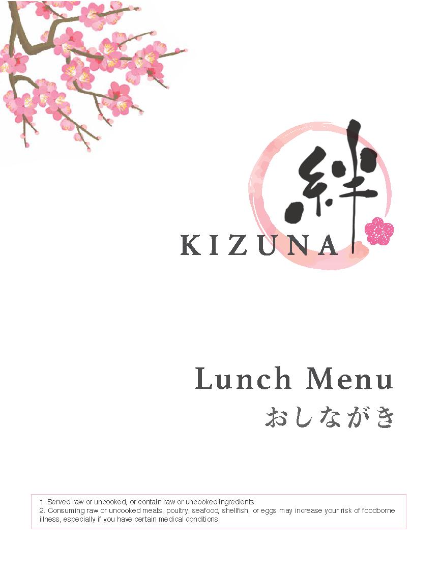 lunch_front_kizuna_menu.png
