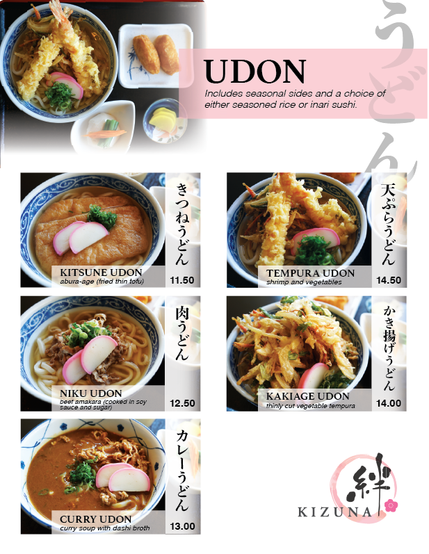 UDON dinner.png