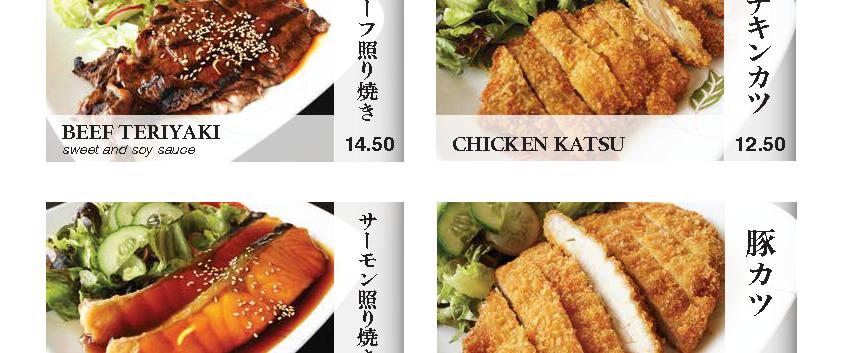 lunch_entree_kizuna_menu.png