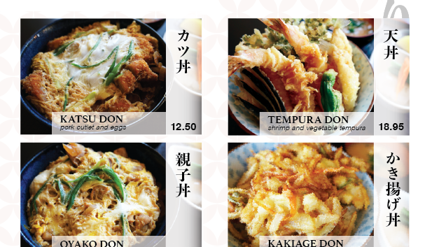 DONBURI_lunch  .png