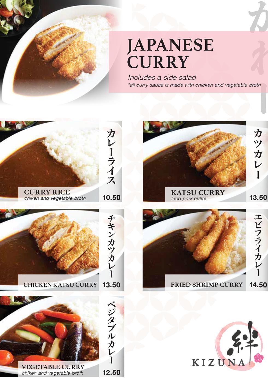 dinner_curry_kizuna_menu.png