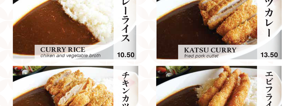 dinner_curry_kizuna_menu.png