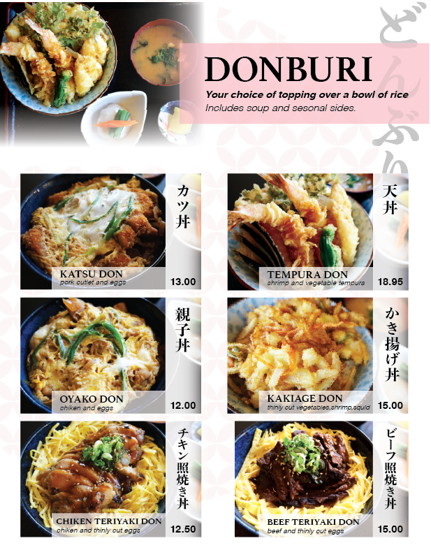 DONBURI_dinner  .png