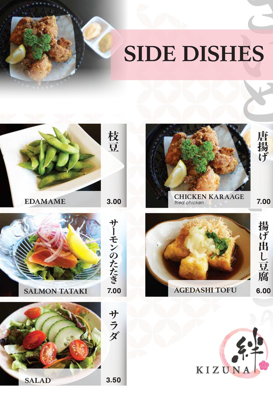 dinner_sidedishes_kizuna_menu.png