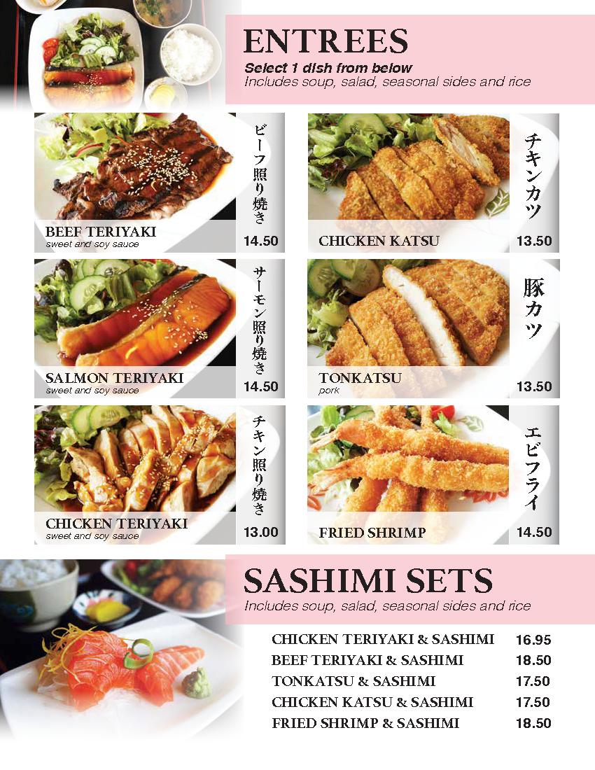 dinner_entree_kizuna_menu.png