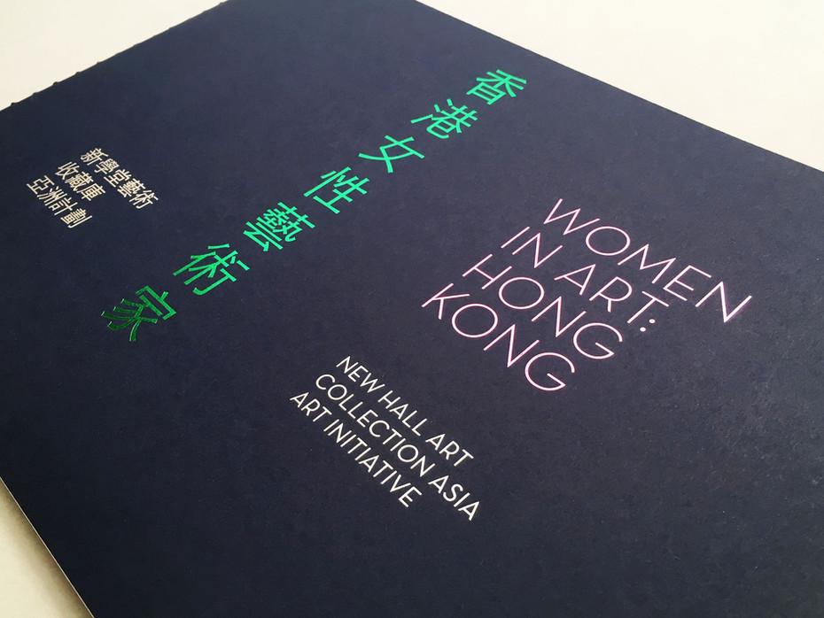 Women in Art: Hong Kong