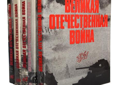 Guerra y literatura
