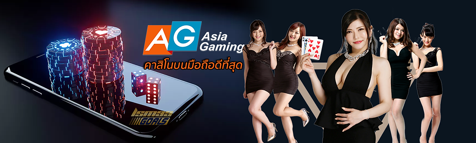 lsm99-AG-Asia-Gaming.png