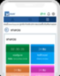 app_screen.png