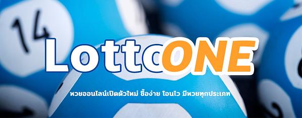 Lottoone.png