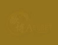 ALLBET-logo-casino.png