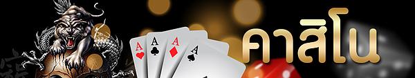 casino (1).webp