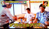 2019-05-08 (23).png