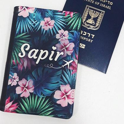 כיסוי דרכון