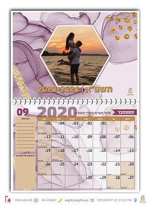 לוח שנה חודשים