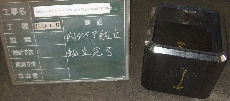 5jo01.JPG