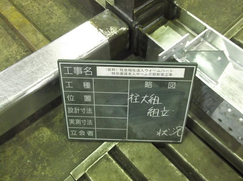 10wo06.JPG