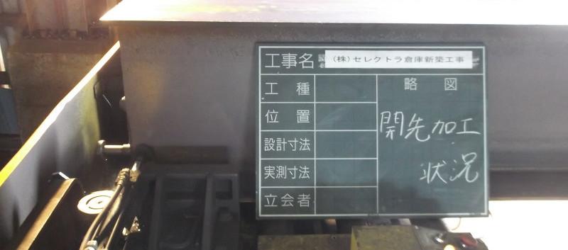 11se02.JPG