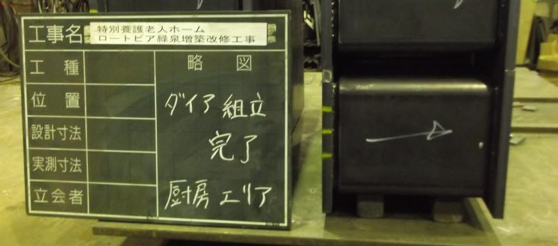 12ro02.JPG