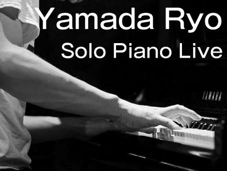 今後のピアノソロライブの予定