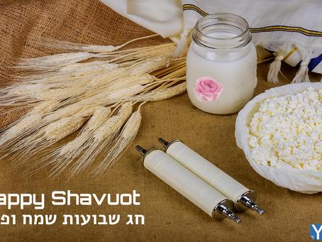 Happy Shavuot | 2021 | חג שבועות שמח