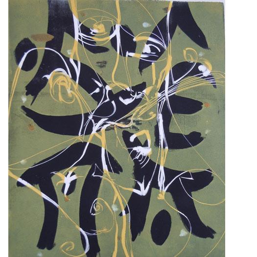Hou Chuo Yellow IV